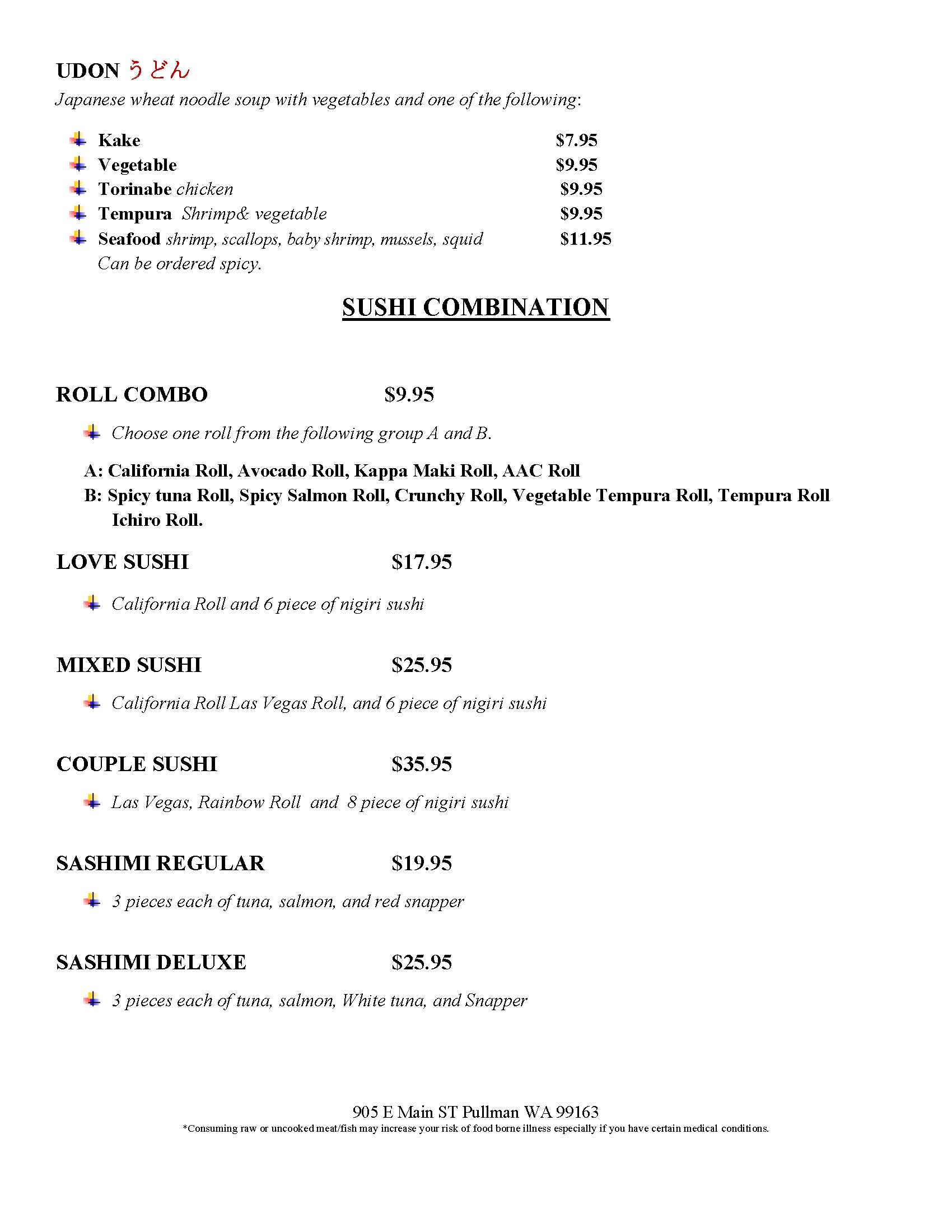 TS Lunch Special#2_Page_2